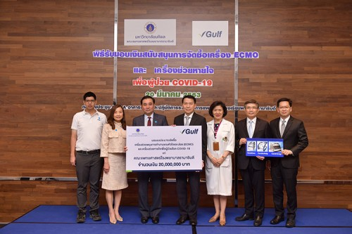 GULF presents 20M donation to Ramathibodi Hospital