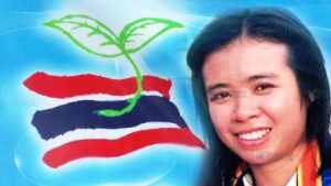 Eight years on, KhruJuling is still remembered but justice remains elusive for her