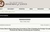 ส่องคดีทุจริตโลก : 'FBI' ทลายขบวนการสินบน บ.ยักษ์ใหญ่ฝรั่งเศ...