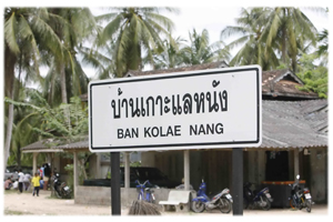 The uncertain future of Ban Kolae Nang?