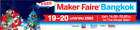 Maker Faire Bangkok