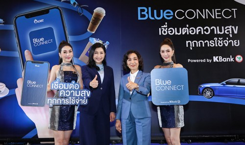 Blue CONNECT